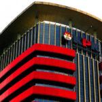 KPK Geledah Rumah Di Bandung Terkait Bantuan Keuangan Pemprov Jabar ke Pemkab Indramayu